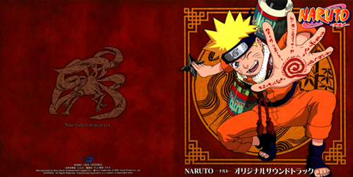 Naruto Original Soundtrack 1 Cover Front